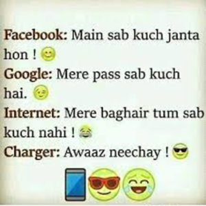 Funny Whatsapp DP Profile Images pictures free download