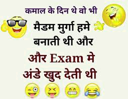 Funny Whatsapp DP Profile Images pictures free hd