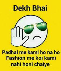 Funny Whatsapp DP Profile Images pics download