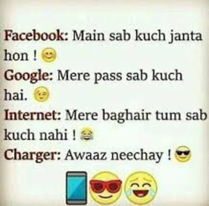 Funny Whatsapp DP Profile Images wallpaper photo free download