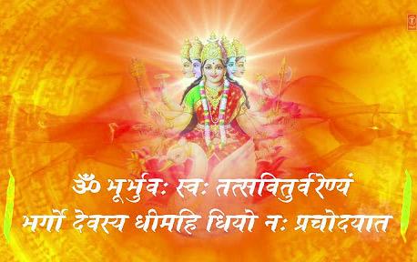 Gayatri Mantra Images 10