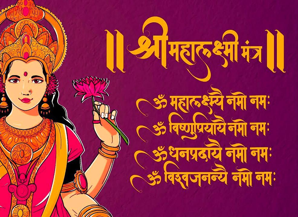 Gayatri Mantra Images 11