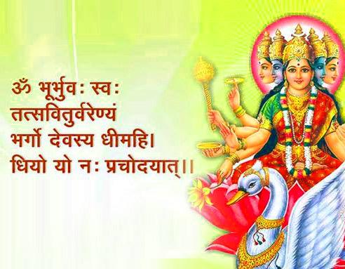 Gayatri Mantra Images 6