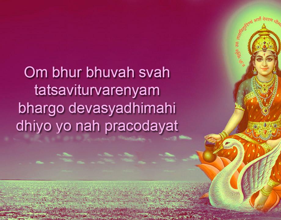 Gayatri Mantra Images 7