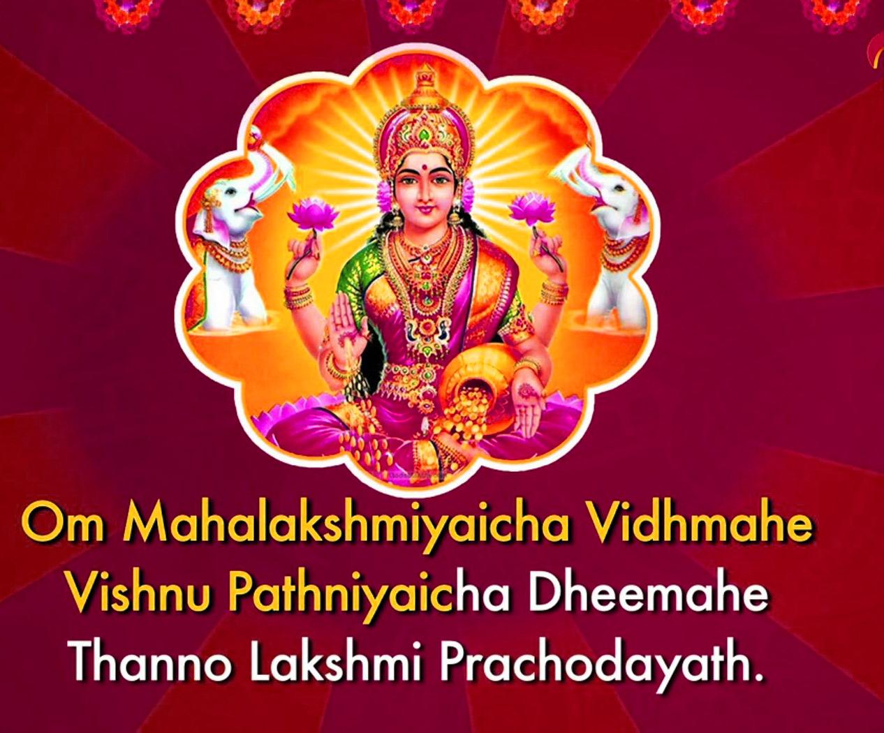 Gayatri Mantra Images 8