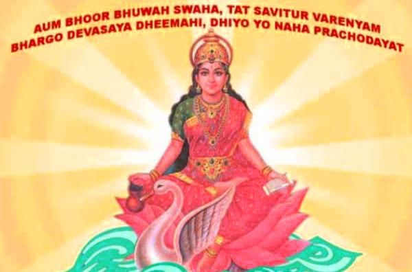 Gayatri Mantra Images 9