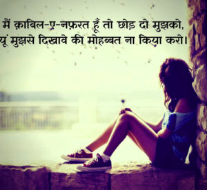 Sitting Alone Sad Girl Images For Dp For Whatsapp photo pics download
