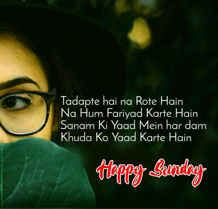 Happy Sunday Hindi Shayari Images 10