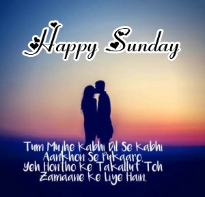 Happy Sunday Hindi Shayari Images 12
