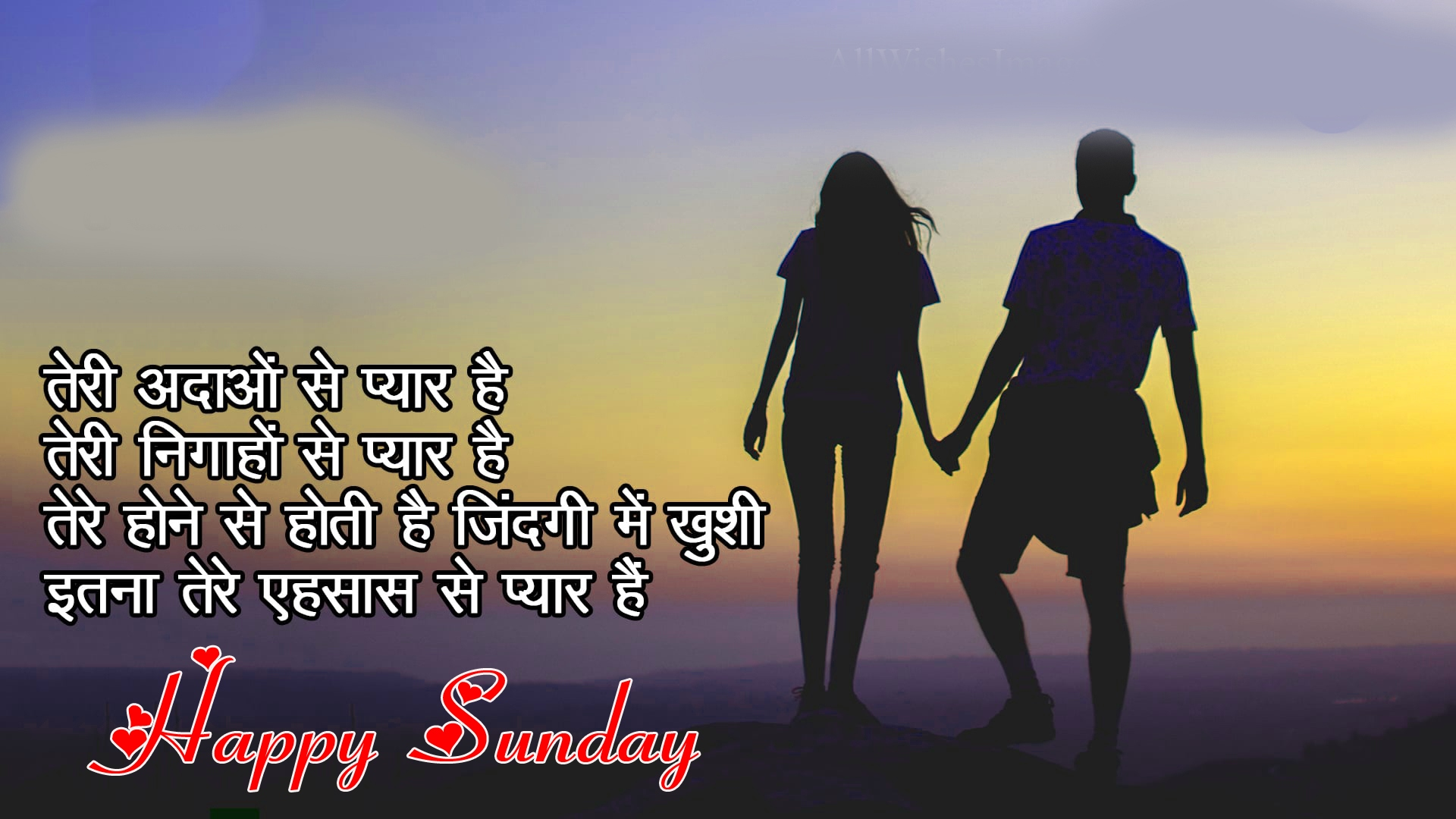 Happy Sunday Hindi Shayari Images 8