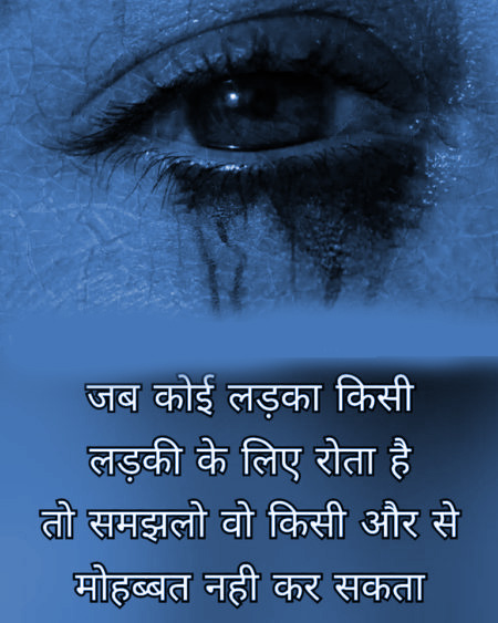 Heart Touching Whatsapp Dp 1
