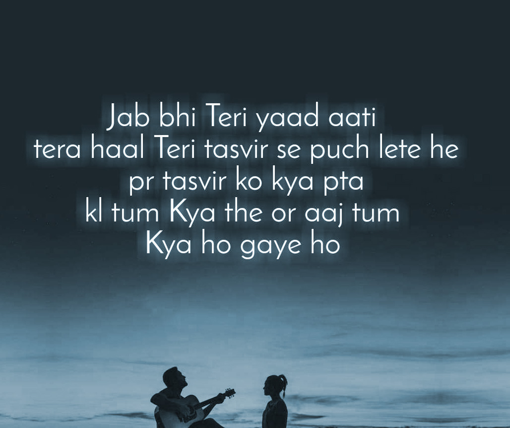 Heart Touching Whatsapp Dp 2