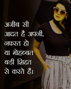 Hindi Attitude Status Images pics photo download