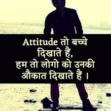 Hindi Attitude Status Images pics pictures free hd