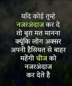 Hindi Whatsapp DP Status Profile Images Pics Wallpaper Free Download