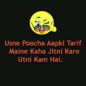 Hindi Whatsapp DP Status Profile Images Wallpaper Pics With Cartoon