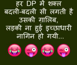 di Whatsapp DP Status Profile Images Photo Free Download