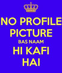 di Whatsapp DP Status Profile Images Wallpaper Pics Free