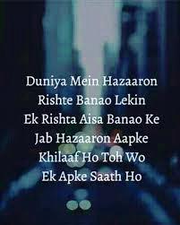 Hindi Whatsapp DP Status Profile Images Photo for friend