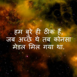 Hindi Whatsapp DP Status Profile Images  Pics Wallpaper free