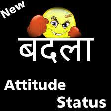 Hindi Whatsapp DP Status Profile Images Wallpaper Pics