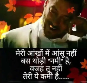 Hindi Whatsapp DP Status Profile Images  Wallpaper Pics Free