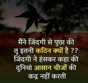 Hindi Whatsapp DP Status Profile Images Pics Wallpaper free