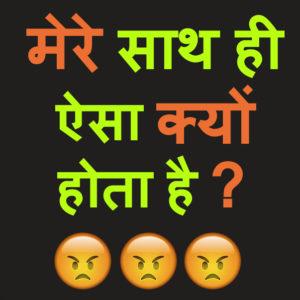 Hindi Whatsapp DP Status Profile Images Wallpaper Pics Download