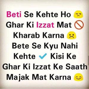 Hindi Funny Whatsapp Status Dp Images wallpaper for whatsapp