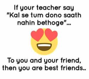 Hindi Funny Whatsapp Status Dp Images photo wallpaper free hd download