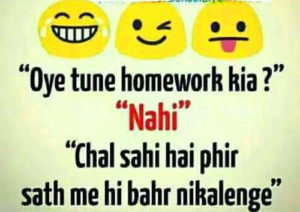 Hindi Funny Whatsapp Status Dp Images Pics Photo 982 Funny