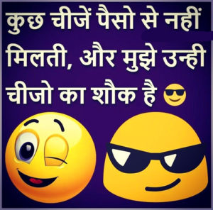 Very funny whatsapp status in hindi download