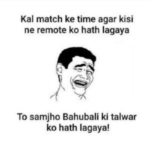 Hindi Funny Whatsapp Status Dp Images photo download