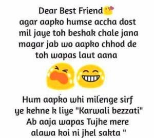Hindi Funny Whatsapp Status Dp Images wallpaper photo download