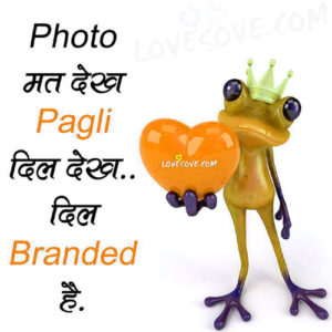 Hindi Funny Whatsapp Status Dp Images photo pics download