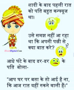 Hindi Funny Whatsapp Status Dp Images pictures pics free hd