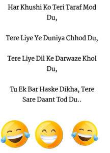 Hindi Funny Whatsapp Status Dp Images wallpaper photo hd