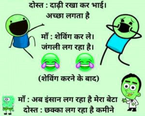 Hindi Funny Whatsapp Status Dp Images pictures pics download