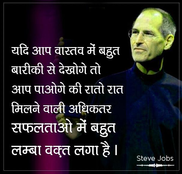 Hindi Life Quotes Status Whatsapp DP 12
