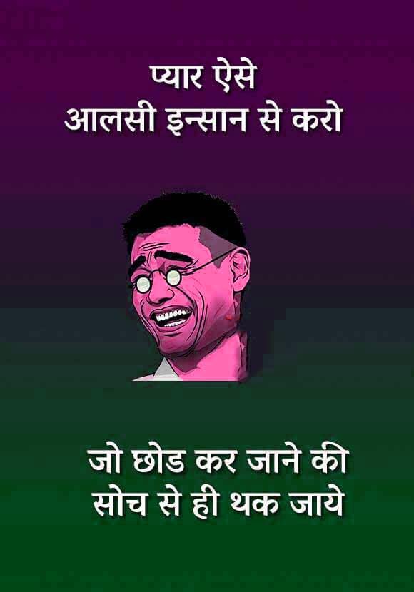 Hindi Life Quotes Status Whatsapp DP 5