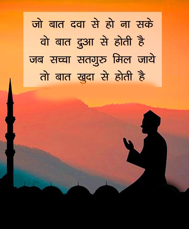 Hindi Life Quotes Status Whatsapp DP 6