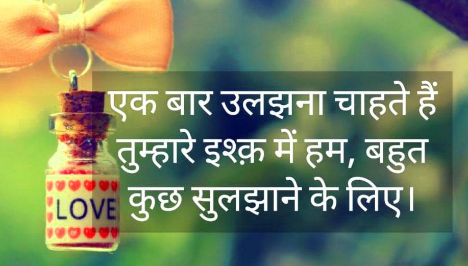 Hindi Love Couple Whatsapp Dp Images Download