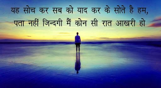 Hindi Love Couple Whatsapp Dp 13