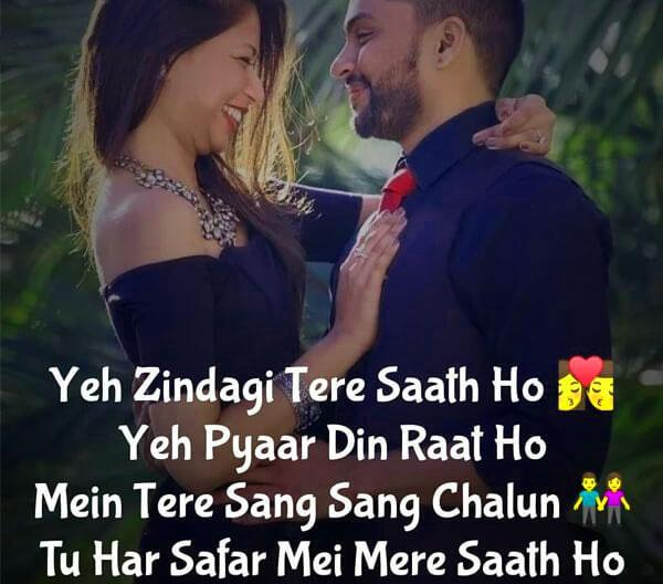 Hindi Love Couple Whatsapp Dp 14