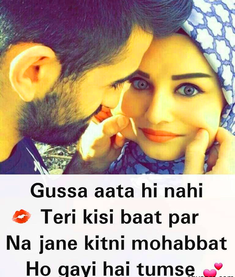 Hindi Love Couple Whatsapp Dp 9