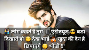 Hindi Royal Attitude Status Whatsapp DP Images photo wallpaper free hd download