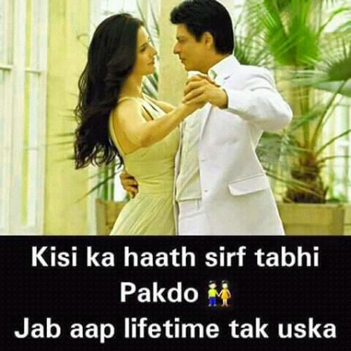 Hindi Royal Attitude Status Whatsapp DP Images Pics Photo 1285+ Attitude Pics