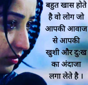 Love Romantic Hindi Shayari Images pictures hd