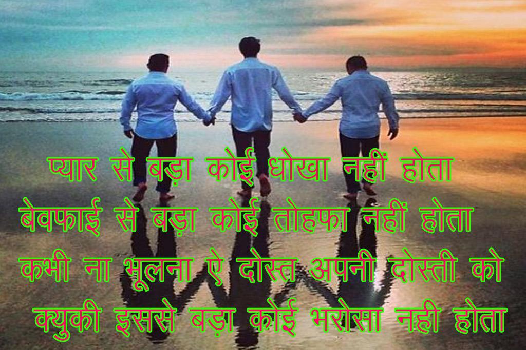 Hindi Shayari 11 1