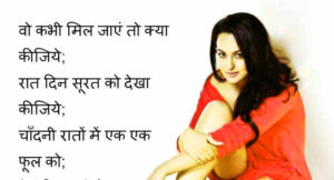 Love Romantic Hindi Shayari Images wallpaper free hd